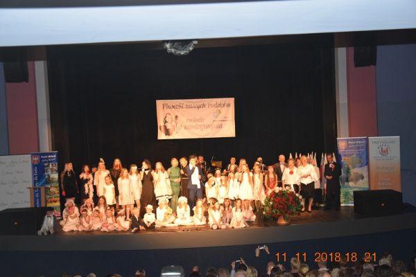 Koncert w Wałeckim Centrum Kultury pn. Piosenki naszych rodziców - Melodie miedzywojnia; 11 listopada Narodwe Święto Niepodległości